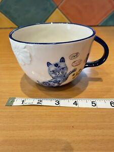 Anthropologie Nathalie Lete Cat Mug With Amazing Blue Chinese Cat And Raised Bit