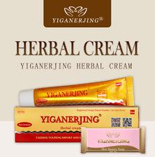 10X Skin Care Cream Psoriasis Eczema Peeling Yiganerjing Cream + 10X Sulfur Soap