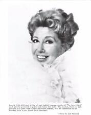 """Beverly Sills,""""The Merry Widow""""1952,Vintage Movie Still"""