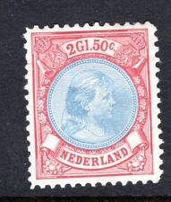 Netherlands 1893-96, Sc #53a, Mint with Gum, HR