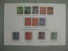 timbres français : Iris 1942 YT n° 649 à 653 (o) et 654 à 660  *