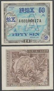 """Japan - WWII Allied Military Currency """"A"""" Underprint, 50 Sen, ND, VF+++, P-64"""