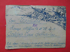 USSR 1942 Artillery, Early Russian Red Army WWII cover, censored