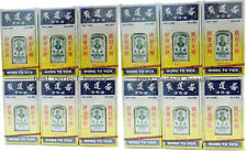 Wong To Yick WOOD LOCK Medicated Balm Oil Pain Relief 黃道益 12 pcs