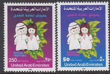 UAE : 1990 Childrens' Culture  Festival set SG 301-2 MNH