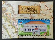MALAYSIA MELAKA 750 YEARS (MINIATURE)