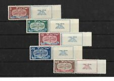 Israel stamps 1948 new year festival 10-14 set m.n.h.