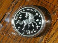CHINA 1997 Unicorn 10 Yuan 1 Oz Silver Uncirculated Coin Gem BU sealed in OMP