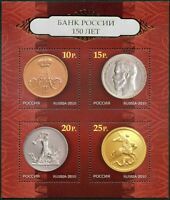 Russia-2010 150th anniversary of the Bank of Russia. 8,50€