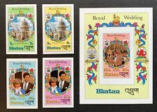 Bhutan The Royal Wedding 1981 Charles & Diana. Stamps & Sheetlet Imperfs. (RM05)