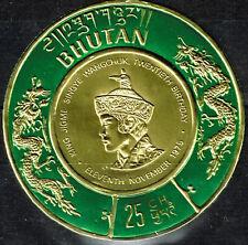 Bhutan King Wangchuk 20th Birthday Gold Foil stamp 1975 MNH