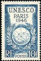 "FRANCE TIMBRE STAMP N°771 ""CONFERENCE GENERALE DE L'U.N.E.S.C.O."" NEUF XX TTB"