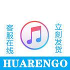 Chinese iTunes Gift Card 650RMB 中国苹果app商店 余额 澳大利亚充值苹果 新西兰充值中国APP商店 奥克兰充值
