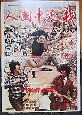 """Affiche cinéma Kung Fu """" QUAND LES JAUNES VOIENT ROUGE """" 120 X160 cm"""
