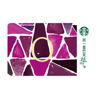"""NEW 2017 STARBUCKS COFFEE TAIWAN GIFT CARD ALPHABET LETTER """"O"""" LIMITED EDITION"""