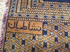 ANTIQUE SIGNED SMALLER PERSIAN ORIENTAL CARPET HIGH KNOT COUNT TIGHT LOW PILE