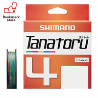 NEW Shimano Tanatoru X4 Multicolor 200m 20.0lbs/9.1kg #1.0 Braided PE Line Japan