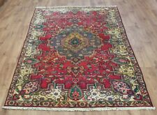 Traditional Vintage Wool Handmade Classic Oriental Area Rug Carpet 235 X 138 cm