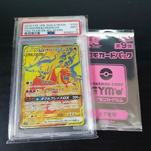 PSA 9 RESHIRAM & CHARIZARD GX 220/173 GOLD TAG TEAM GX JAPANESE POKEMON GYM PACK