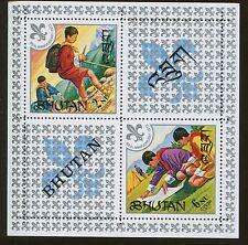 Lot of 4 Bhutan Souvenir Sheet Stamps # 139a Boy Scouts  - Value $18