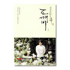 Goblin Dokkaebi Original Novel Vol 1 Korean Drama Gong Yoo