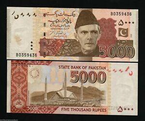 PAKISTAN 5000 5,000 RUPEES P51 2006 JINNAH FAISAL MOSQUE UNC Tone MONEY BANKNOTE