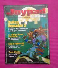 JOYPAD supplément magazine (n°47 - nov.1995) sega console tekken n64 ps1 seiken
