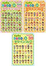 Nintendo Japan Game Animal Crossing Design Book 1/2/3 set