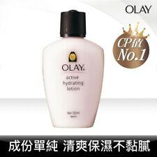 Olay Active Hydrating Lotion Moisturizers & Treatments 150ml