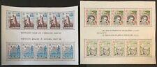 Monaco #1068a,1228a  S/Sheets of 10 1977-80 MNH