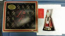 Autographed Duncan Royale St Nicholas Collectors Edition Santa Claus Figurine