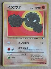 JAPANESE POKEMON VENDING SHEET SERIES 1 CARD No.074 GEODUDE