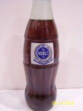 NATIONAL ORGANIZATION BLACK LAW ENFORCEMENT COCA COLA  BOTTLE