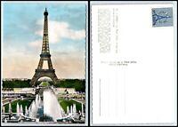 FRANCE Postcard - Paris, The Eiffel Tower AY