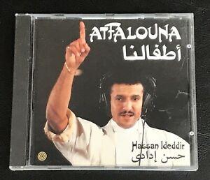Rare CD - Hassan Ideddir - Atfalouna - Gold Disc 101 (CD Album) Used Very Good