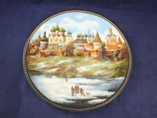 Russian Jewels of the Golden Ring Collector Plate Rostov the Great.