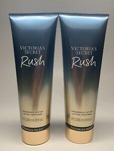 Victorias Secret Rush Fragrance Lotion-8oz SEALED-2 PACK