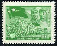 China 1949 East Liberated Anniversary of PLA $370.00 MNH L5-79