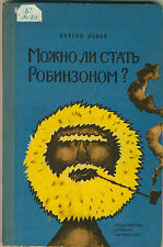 1974 HOW TO BECOME ROBINSON?- Adventure Stories Russian Child's Illustrated Book