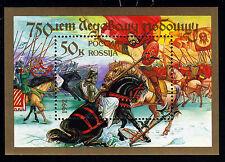 Russland Bl. 2 **, 750 Jahre Eisschlacht Peipussee