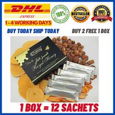 12x Original Honey + Tongkat Ali For Men For Him  *12 sachet x 20g* 1 BOX