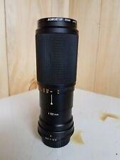 OLD Vintage Minolta Romor UV 55mm Camera Lens