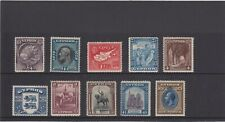 CYPRUS 1928 50TH. ANNIVERSARY OF BRITISH RULE S.G.123/32 M/M. CATALOGUED £300.00
