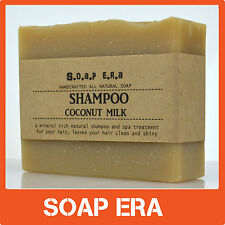 1x COCONUT MILK  SHAMPOO Bar -normal to dry hair all natural vegan handmade soap