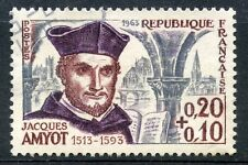 STAMP / TIMBRE FRANCE OBLITERE N° 1370 JACQUES AMYOT