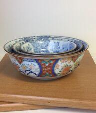 Set of 3 Vtg Andrea Sadek Made in Japan Oriental Two Design in One Floral Bowl