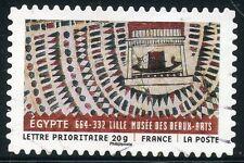 TIMBRE FRANCE AUTOADHESIF OBLITERE N° 517 / TISSUS DU MONDE COLLIER TOILE DE LIN