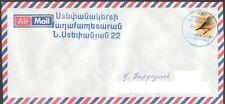 STEPANAKERT 2020 LETTER FROM ADMINISTRATION BIRD ARTSAKH KARABAKH ARMENIA 202014