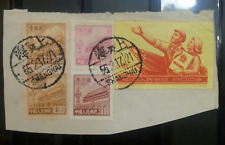 China PRC 1951 Definitive R3 普5 Tiananmen 10,000 Used SG#1493