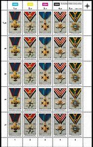 Südafrika - Nationale Orden Kleinbogen postfrisch 1990 Mi. 808-812